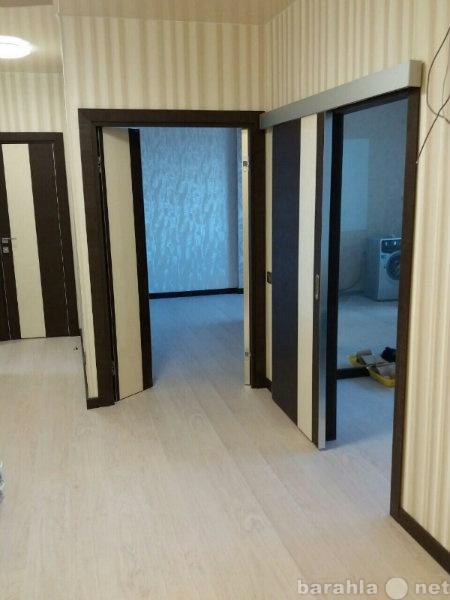 Предложение: Отделка квартир поэтапно и под ключ