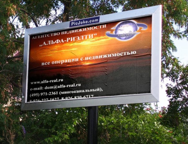 Продам: 1 гектар за 500 000 рублей