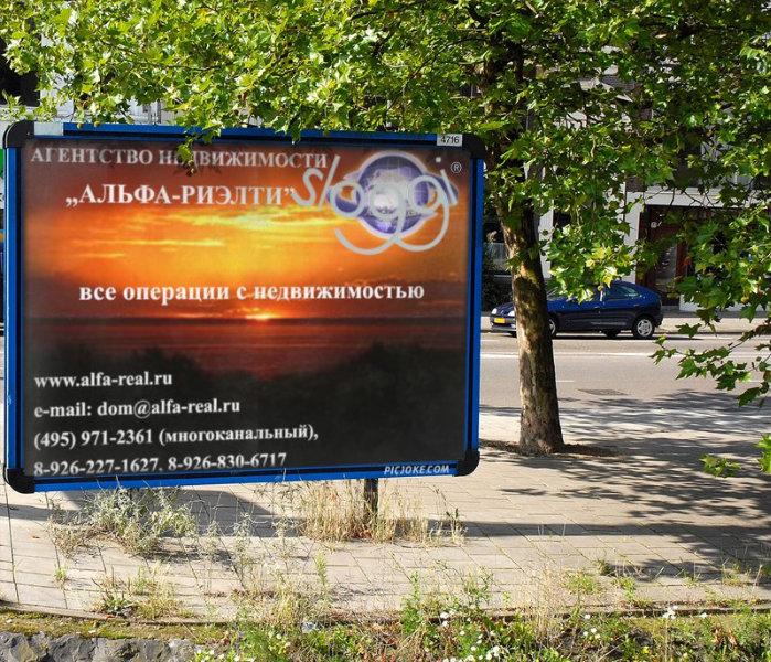 Продам: 15 соток за 300 000 рублей