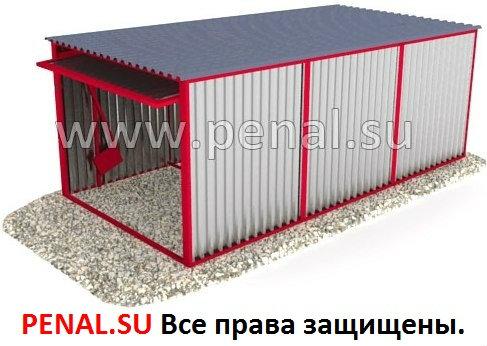 Купить разборный металлический гараж в курске как правильно сделать железный гараж