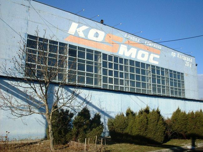 Сдам: Аренда складского комплекса в Ставрополе