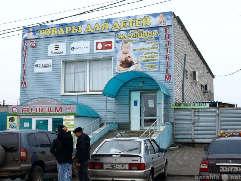 Магазины Г Михайловка Волгоградской