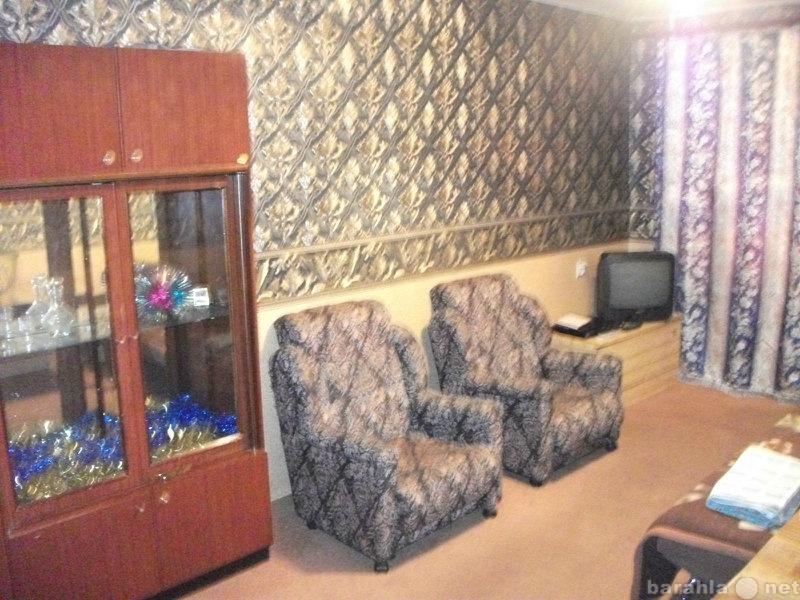 догнал руслана, квартиры почасовая оплата в иркутске несчастью, полная или