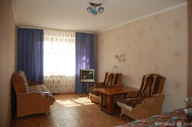 Дать объявление о сдаче квартиры в омске подаьб объявление продам участок