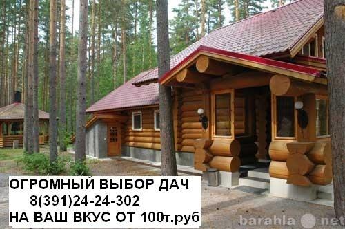 Продам: Продам участок Кузнецовское плато