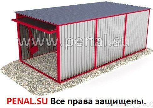 Продам: металлический гараж