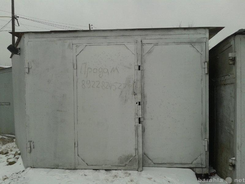 Объявление подать о продаже гаража в оренбурге где можно разместить бесплатно разместить объявление