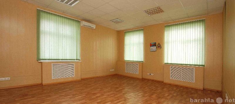 Сдам: офис 28,4 м2