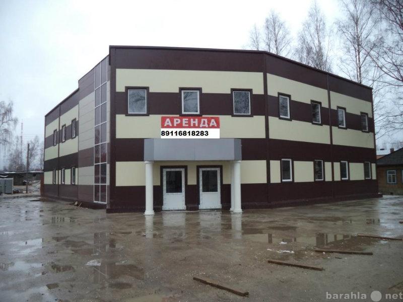 Аренда офисов и торговых площадей в архангельске арендаторы коммерческой недвижимости