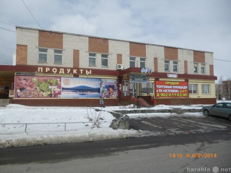 Коммерческая недвижимость кыштым Аренда офиса в Москве от собственника без посредников Донской 2-й проезд