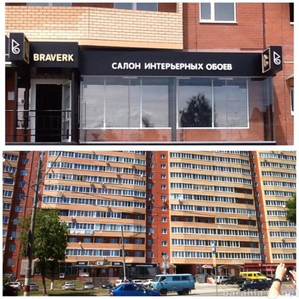 Аренда коммерческой недвижимости ульяновске Снять помещение под офис Правды улица
