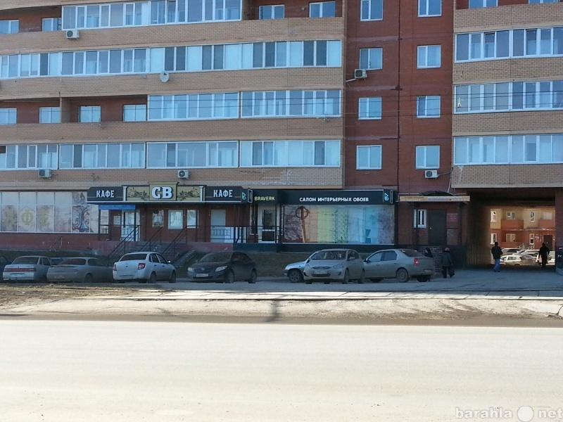 Коммерческая недвижимость в ульяновска Аренда офиса 35 кв Введенского улица