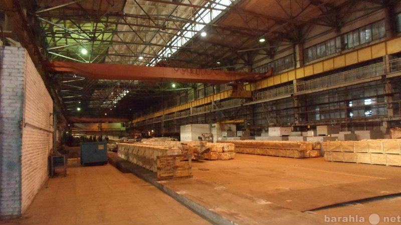 Сдам: Аренда Производственно-складское помещен