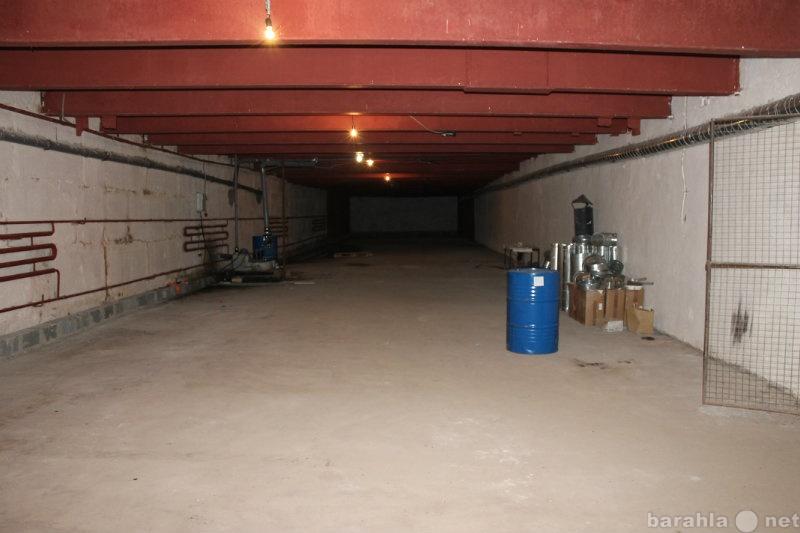 Сдам: Складское подвальное помещение, 1110 м&a