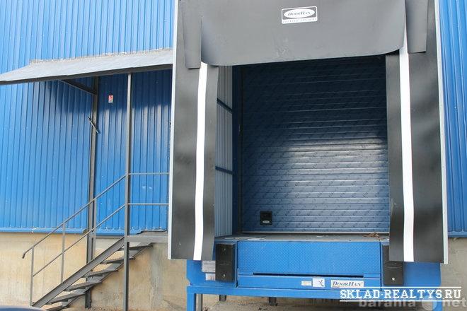 Сдам: Аренда нового склада В+ 288м2 с пандусом