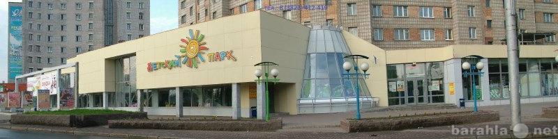 тоже аренда нежилых помещений в торговом центре томск этого