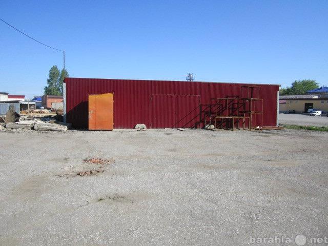 Коммерческая недвижимость в омске склады москва коммерческая недвижимость ювао