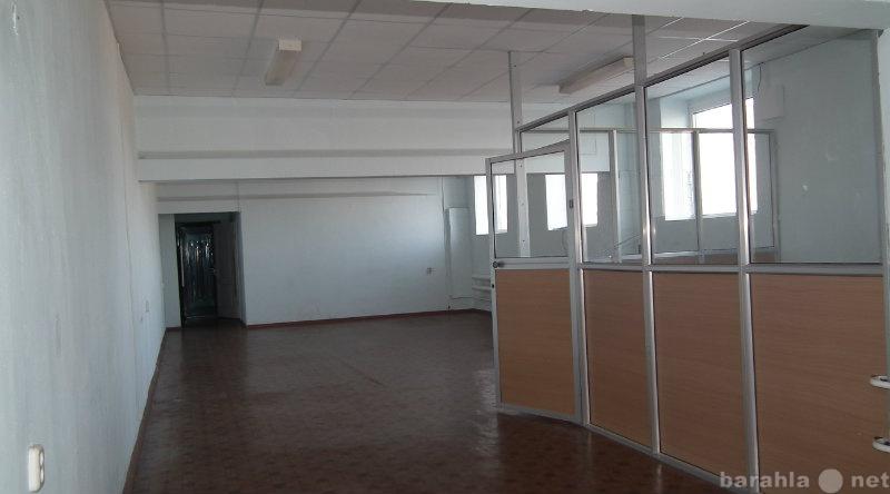 Аренда офисов в г.благовещенске аренда офисов волгина