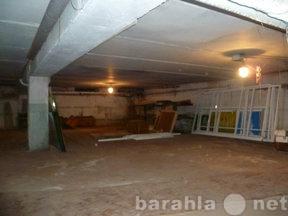 Сдам: Аренда складского помещения в Подольске