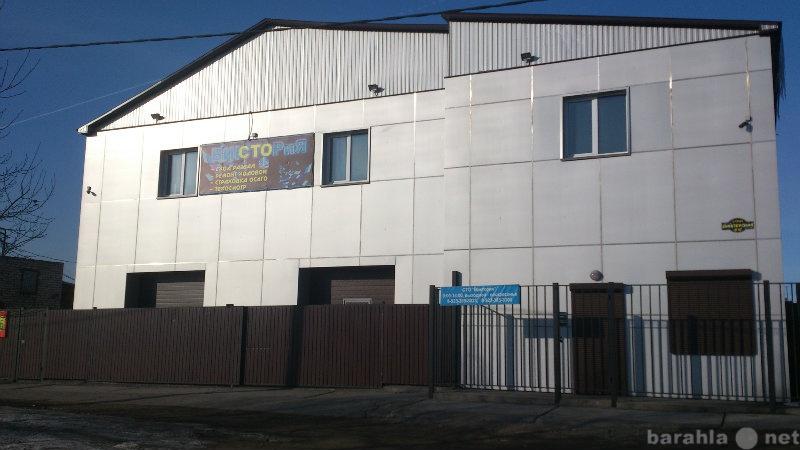 Аренда офиса 35 кв Мариупольская улица