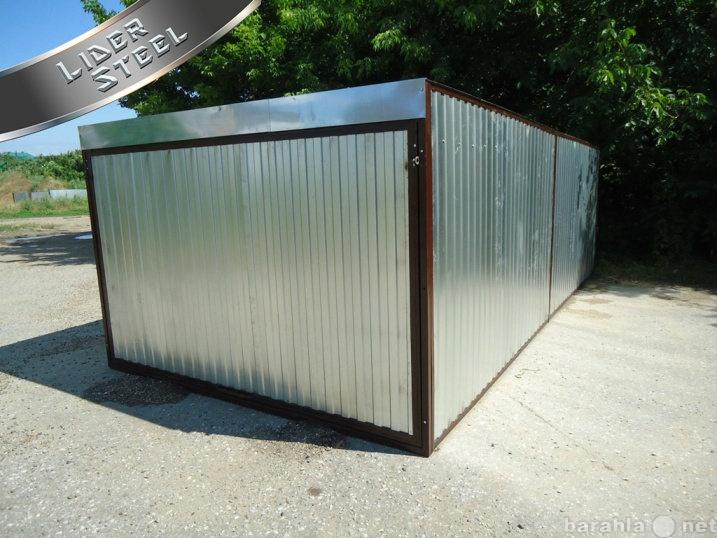Елец гараж ракушка купить материал для постройки гаража
