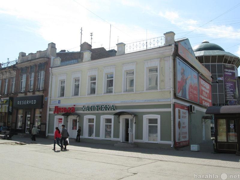 Иркутск коммерческая недвижимость цоколь продаю коммерческая недвижимость в иловле