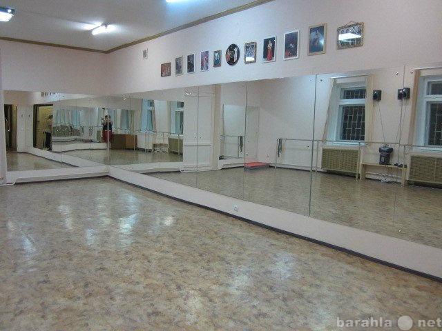 Почасовая аренда офиса в перми коммерческая недвижимость d b tdcrt