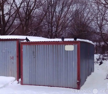 Продам гараж железный металлический старый оскол