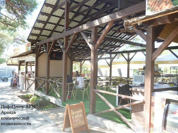 Сдам: Кафе на берегу моря в Кабардинке