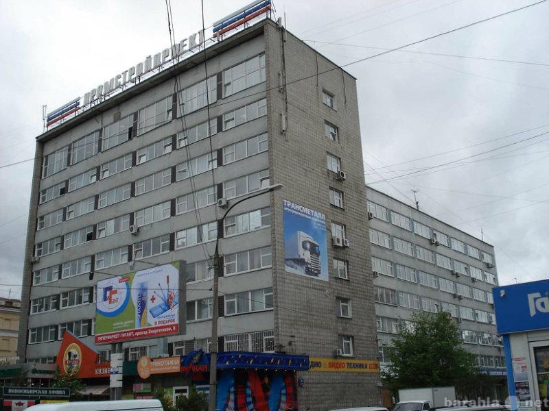 Сдам: Аренда офисов в центре Новосибирска
