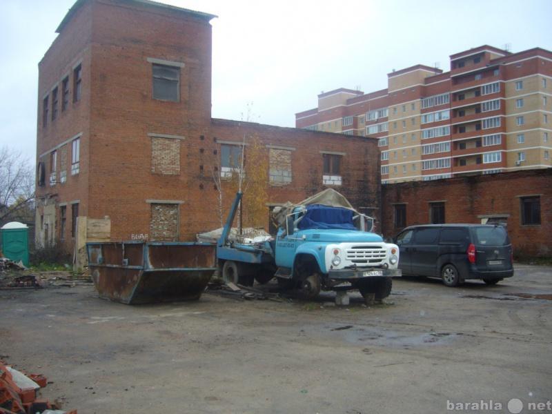 Продам: коммерческую недвижимость