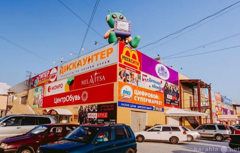 Сдам: Аренда в торговых центрах Бийска, Алтая