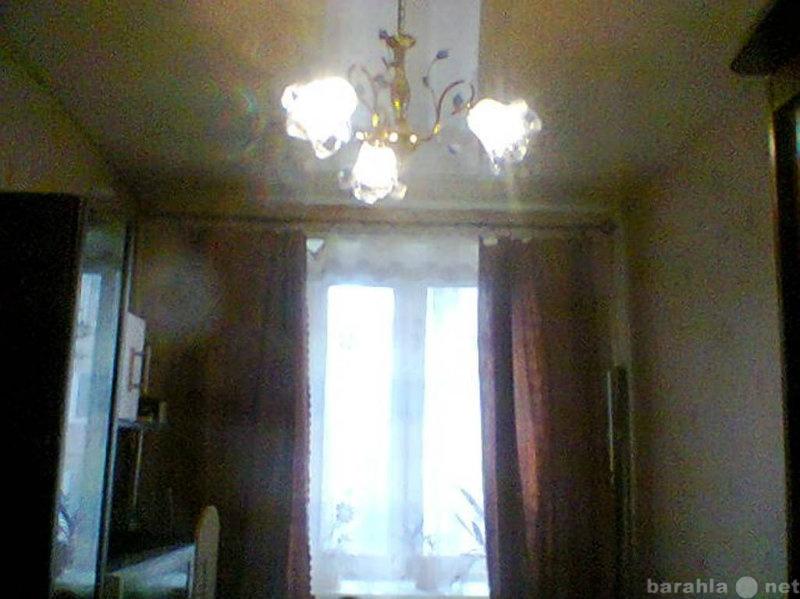 Продам: долю в квартире