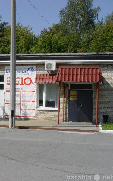 Аренда офисов в набережных челнах с 10 августа 2012г москва офис в аренду по часам
