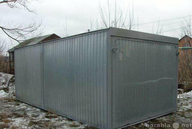 купить каркасный гараж бу