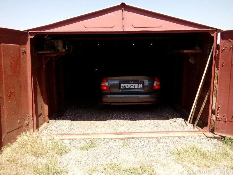 Металлический гараж купить в новочеркасске купил гараж купи стеллаж