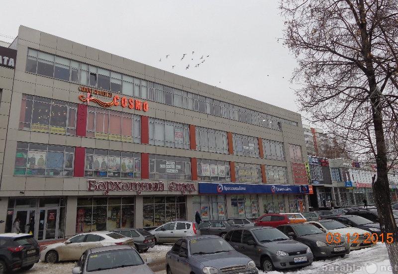 Коммерческая недвижимость набережные челны продажа коммерческая недвижимость в чехии купить пансион