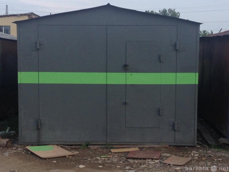 Дать объявление по продаже гаража в омске продажа готового бизнеса в магадане