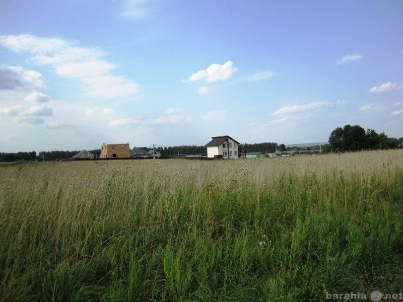 Продам: участок 15 соток в деревне Савельево