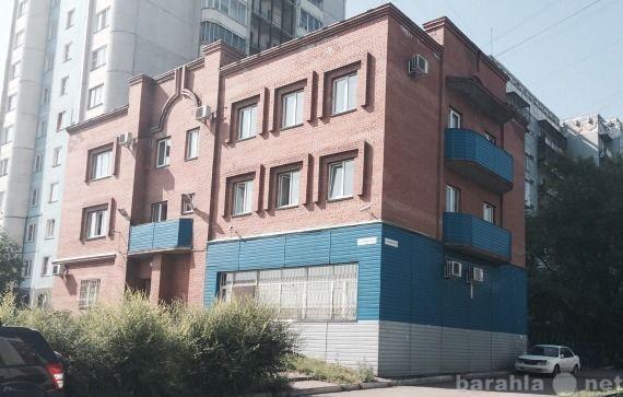 Коммерческая недвижимость новокузнецк портал поиска помещений для офиса Бахрушина улица