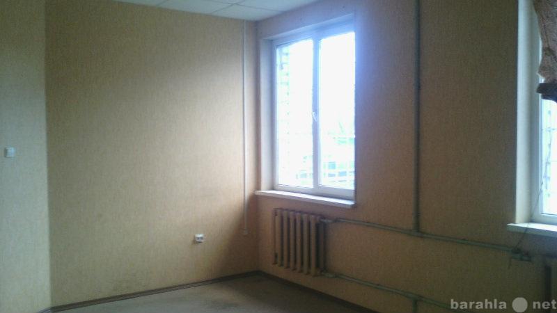 Сдам: Сдаются помещения от 14 кв.м