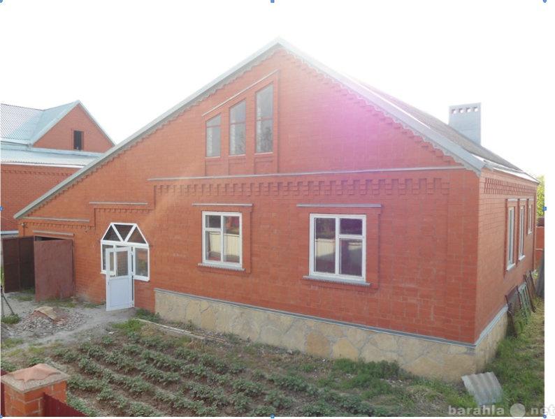 Продам: дом со всеми удобствами