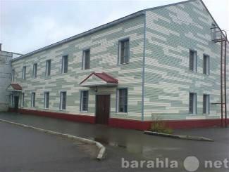 Продаю коммерческую недвижимость в сыктывкаре коммерческий недвижимости в баден бадене