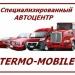 Вакансия: Автослеcарь - сварщики п/автомат, аргон