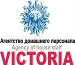 Вакансия: Садовник требуется Ярославль