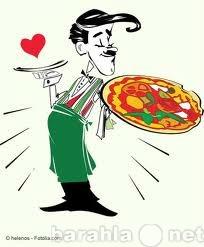 Вакансия: Работник на изготовление суши, пиццы