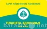 Вакансия: провизор-фармацевт