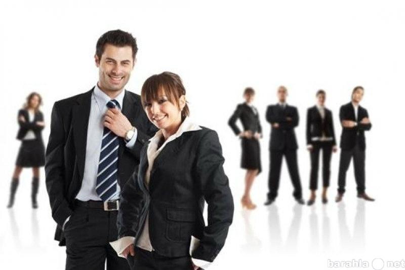 Вакансия: Требуется серьёзный сотрудник в офис