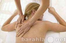 Вакансия: массажист