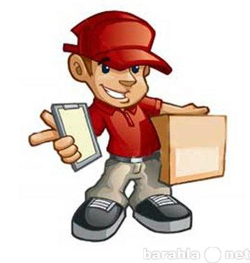 Пеший курьер в Чите — вакансия № Р-3864987 (866941) на Барахла.НЕТ 4b9e940e0a3